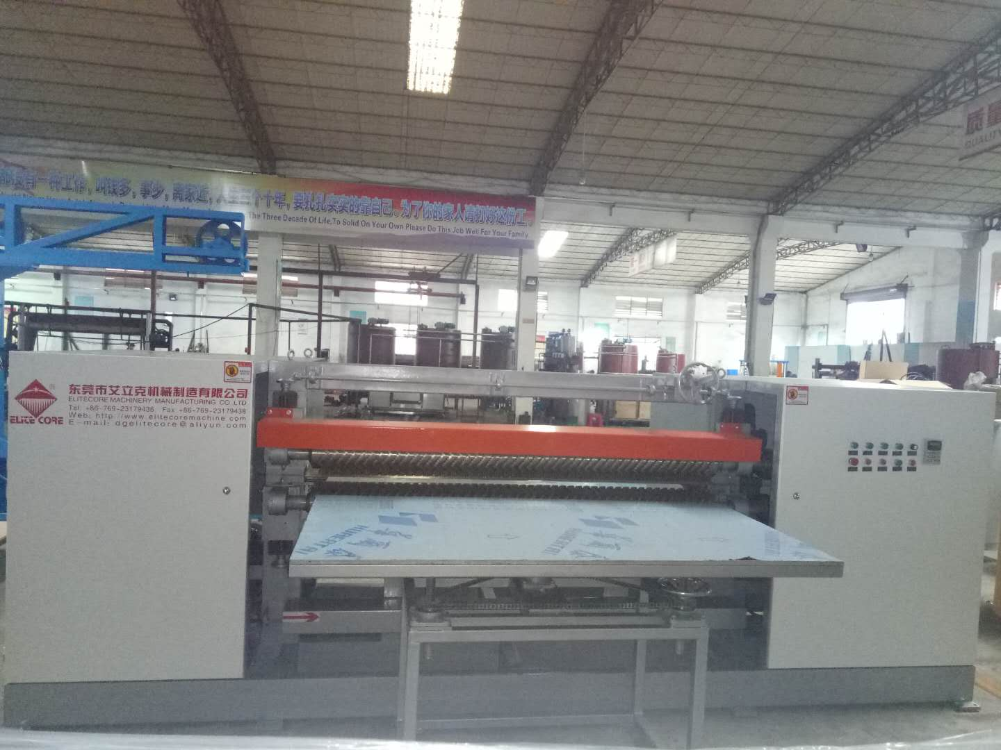 ECMT-114 114B Automatic Profiles Foam Cutting Machine